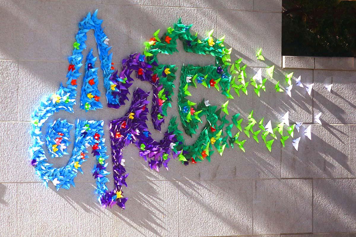 Entertainment origami art jeuxipadfo Images